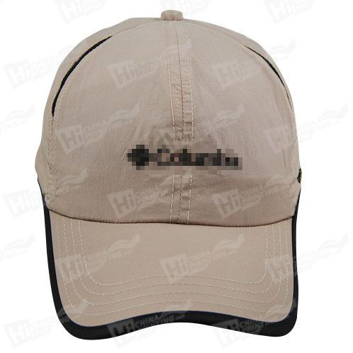 Custom Sportsman Two-Tone Hats